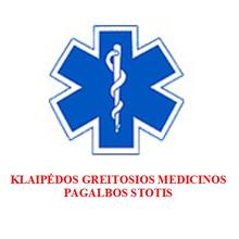 Klaipėdos greitosios medicinos pagalbos stotis